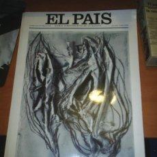 Coleccionismo de Periódico El País: SUPLEMENTO DIARIO EL PAIS NUMERO 10000. Lote 9754160