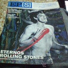 Coleccionismo de Periódico El País: REVISTA EL PAIS SEMANAL JUNIO 2003 PORTADA ROLLING STONES MICK JAGGER (PETER BEARD FOTOGRAFIA) . . Lote 26647218