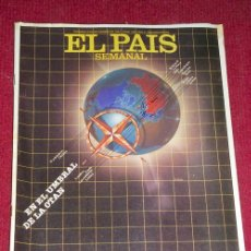 Coleccionismo de Periódico El País: REVISTA EL PAIS SEMANAL -NUM: 239 -8 NOVIEMBRE 1981- EN EL UMBRAL DE LA OTAN. Lote 26873296