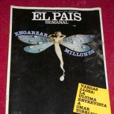 Coleccionismo de Periódico El País: REVISTA EL PAIS SEMANAL -NUM: 231 -13 SEPTIEMBRE 1981-VARGAS LLOSA ULTIMA ENTREVISTA A OMAR TORRIJOS. Lote 131750642