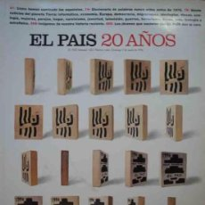 Coleccionismo de Periódico El País: EL PAÍS 20 AÑOS, NÚMERO EXTRA SEMANAL Nº1023 CONMEMORATIVO ANIVERSARIO, 5 DE MAYO DE 1996. Lote 26585447