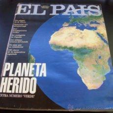 Coleccionismo de Periódico El País: REVISTA EL PAIS SEMANAL - NUMERO 67 -31 MAYO 1992 - EXTRA PLANETA HERIDO. Lote 26113093