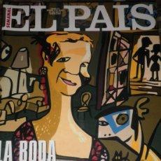 Coleccionismo de Periódico El País: INFANTA ELENA. REVISTAS DE LA PETICIÓN DE MANO Y BODA. MARZO 1995. Lote 27197335
