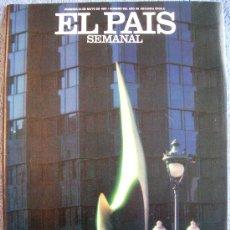 Coleccionismo de Periódico El País: EL PAIS SEMANAL. 24 MAYO 1987. BARCELONA CIUDAD DEL FUTURO. FCO. UMBRAL, A. GALA, FERNAN-GOMEZ....... Lote 29519920