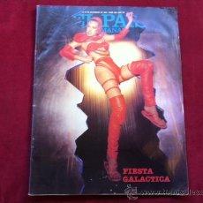 Coleccionismo de Periódico El País: EL PAIS SEMANAL Nº 298 . 26 DICIEMBRE 1982.FIESTA GALACTICA, EMPRESAROS ANTE LA CRISIS,TERENCI MOIX . Lote 30095792