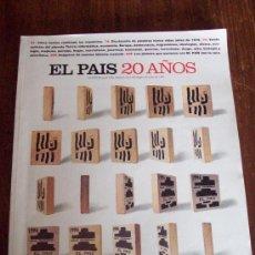 Coleccionismo de Periódico El País: EL PAÍS 20 AÑOS.. Lote 30603464