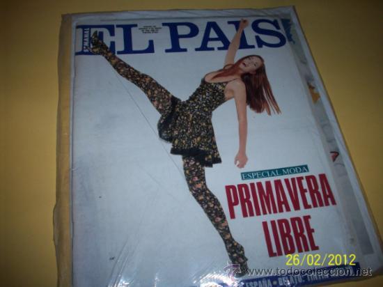 SUPLEMENTO EL PAIS 160 (Coleccionismo - Revistas y Periódicos Modernos (a partir de 1.940) - Periódico El Páis)