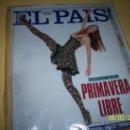 Coleccionismo de Periódico El País: SUPLEMENTO EL PAIS 160. Lote 31113781