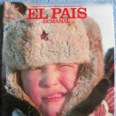 Coleccionismo de Periódico El País: EL PAIS SEMANAL, ABRIL 1988. SABATER. BESSIE SMITH. J.J. MILLAS. J. GYENES. I. GARCIA MAY. YAKUTIA... Lote 32545079