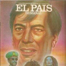 Coleccionismo de Periódico El País: EL PAÍS SEMANAL.16 DE MARZO DE 1986. Nº 466. Lote 33301438