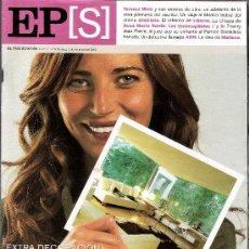 Coleccionismo de Periódico El País: EL PAÍS SEMANAL EXTRA DECORACIÓN - Nº1415 - 2003. Lote 33585048