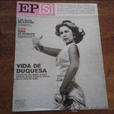 Coleccionismo de Periódico El País: EL PAIS VIDA DE DUQUESA - 27 JUNIO 2004. Lote 35361202