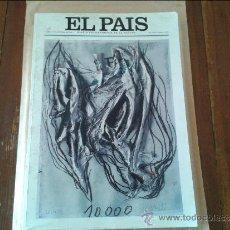 Coleccionismo de Periódico El País: EL PAIS 10000. Lote 36539580