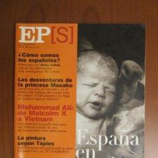 Coleccionismo de Periódico El País: EL PAÍS SEMANAL. ANTONI TÀPIES. MUHAMMAD ALÍ. MASAKO. ANNA CABRÉ. 12 DE MARZO DE 2000. Lote 37180930