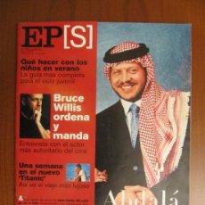 Coleccionismo de Periódico El País: EL PAÍS SEMANAL. ABDALÁ. BRUCE WILLIS. MARCIO AYRES. 21 DE MAYO DE 2000. Lote 37180989
