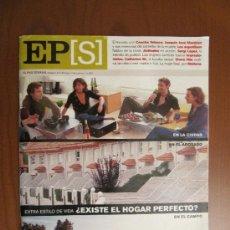 Coleccionismo de Periódico El País: EL PAÍS SEMANAL. SERGI LÓPEZ. CATHERINE M. ARGENTINOS EN CRISIS. 11 DE NOVIEMBRE DE 2001. Lote 37181020