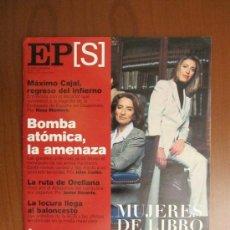 Coleccionismo de Periódico El País: EL PAÍS SEMANAL. MÁXIMO CAJAL. PICASSO EN LAS VEGAS. LUCY LIU. AMOZONAS, RUTA DE ORELLANA. BECK.. Lote 37181118