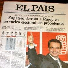 Coleccionismo de Periódico El País: 15 M 15 MARZO EL PAIS 15 DE MARZO DE 2004 ELECCIONES NACIONALES TRAS EL ATENTADO TERRORISTA DEL 11 M. Lote 39921178