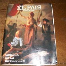 Coleccionismo de Periódico El País: EL PAIS SEMANAL. Lote 40053655