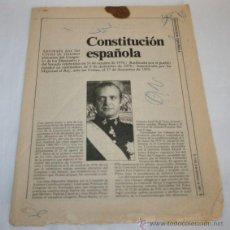 Coleccionismo de Periódico El País: CONSTITUCION ESPAÑOLA - EL PAIS 6 DE DICIEMBRE DE 1981 - REVISTA ANTIGUA. Lote 40784373