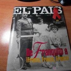 Coleccionismo de Periódico El País: EL PAIS SEMANAL. Lote 42514646