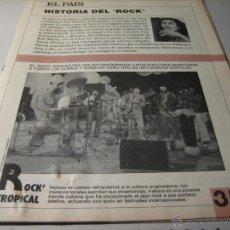 Coleccionismo de Periódico El País: EL PAIS.- HISTORIA DEL ROCK.- FASCICULO 35.- ROCK TROPICAL. Lote 42695171