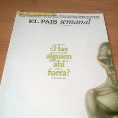 Coleccionismo de Periódico El País: EL PAIS SEMANAL . HAY ALGUIEN AHI FUERA ? . Nº 1029 . 16 JUNIO 1996. Lote 42771784