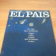 Coleccionismo de Periódico El País: EL PAIS SEMANAL . EL OJO DEL SATELITE. Nº 250. 3 DICIEMBRE . 1995 TERCERA EPOCA . Lote 42785409