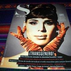 Coleccionismo de Periódico El País: EL PAÍS S MODA Nº 143. 14-06-2014. CARMEN CARRERA, BLOGUERAS, SOPHIE TURNER, MARIA KE FISHERMAN..... Lote 43859854