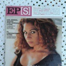 Coleccionismo de Periódico El País: EPS EL PAÍS SEMANAL PORTADA REPORTAJE LOLITA HIJA LOLA FLORES JUNIO 2002. Lote 43990006