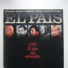 Coleccionismo de Periódico El País: EL PAÍS SEMANAL - RESUMEN AÑO 1995. Lote 45311254
