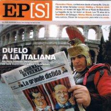 Coleccionismo de Periódico El País: EL PAIS SEMANAL - Nº 1541 - ABRIL 2006 - LEONOR WATTING - VICTORIA ABRIL - MARISA MONTES. Lote 45807771