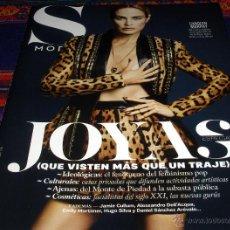 Coleccionismo de Periódico El País: EL PAÍS S MODA Nº 165. 15-11-2014. CAROLYN MURPHY JOYAS FEMINISMO POP JAMIE CULLUM HUGO SILVA. BE.. Lote 46423816