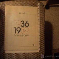 Coleccionismo de Periódico El País: PRIMER FASCÍCULO (NÚMERO 1) DEL COLECCIONABLE DE EL PAÍS: 1936 - 1939; LA GUERRA DE ESPAÑA.. Lote 47037339