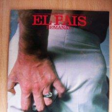 Coleccionismo de Periódico El País: REVISTA EL PAIS SEMANAL. Nº647. SEPTIEMBRE 1989. THE ROLLING STONES. NAVARRA. Lote 47491742