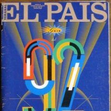 Coleccionismo de Periódico El País: EL PAÍS SEMANAL. GUIA DEL 92 PARA DISFRUTAR DE UN AÑO MÁGICO.. Lote 47987939