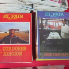 Coleccionismo de Periódico El País: EL PAÍS SEMANAL 1979. CUARENTA EJEMPLARES.. Lote 54204862