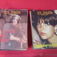 Coleccionismo de Periódico El País: EL PAÍS SEMANAL 1978. CUARENTA Y CUATRO EJEMPLARES.. Lote 50294975