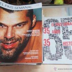 Coleccionismo de Periódico El País: LOTE DE 52 REVISTA EL PAIS SEMANAL AÑO 2011 Y 4 DE 2012.. Lote 219195575