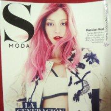 Coleccionismo de Periódico El País: EL PAIS S MODA Nº 27 2012 RUSSIAN RED.. Lote 50631248