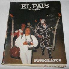 Coleccionismo de Periódico El País: REVISTA EL PAIS SEMANAL Nº 380 JULIO 1984, FOTOGRAFOS, JAIME PAZ ZAMORA, ABDUL MATI KLARWEIN. Lote 51100589