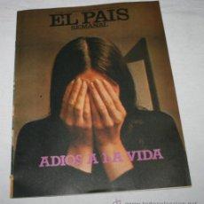 Coleccionismo de Periódico El País: REVISTA EL PAIS SEMANAL Nº 96 FEBRERO 1979, ADIOS A LA VIDA, CONCORDE, BIEN CONSERVADA. Lote 51768242