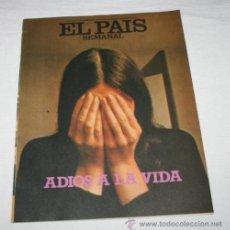 Coleccionismo de Periódico El País: REVISTA EL PAIS SEMANAL Nº 96 FEBRERO 1979, ADIOS A LA VIDA, CONCORDE, BIEN CONSERVADA - 2ª. Lote 51768383