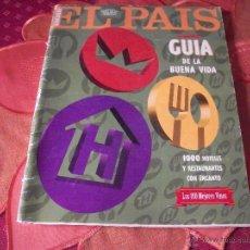 Coleccionismo de Periódico El País: EL PAIS SEMANAL. Lote 51936313