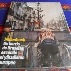 Coleccionismo de Periódico El País: EL PAÍS SEMANAL Nº 2049. 3-1-16. MOLENBEEK BRUSELAS GARBIÑE MUGURUZA STAR WARS PRECINTADO.. Lote 268159114