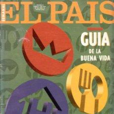 Coleccionismo de Periódico El País: GUÍA DE LA BUENA VIDA. 1000 HOTELES Y RESTAURANTES CON ENCANTO. LOS 100 MEJORES VINOS. 1993. Lote 53709095