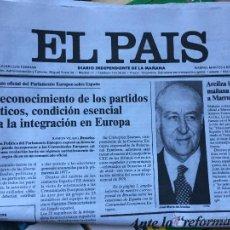 Coleccionismo de Periódico El País: EL PAIS - Nº 1- 4 DE MAYO DE 1976. Lote 161576852