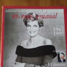 Coleccionismo de Periódico El País: EL PAÍS SEMANAL. LADY DIANA DE GALES (1961-1997). SEPTIEMBRE DE 1997. PASCUAL MARAGALL.. Lote 54858406
