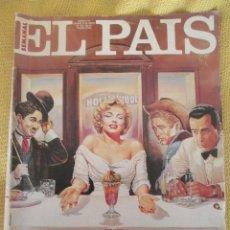 Collezionismo di Periódico El País: EL PAIS SEMANAL Nº 214 AÑO 1996. Lote 55323150