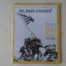 Coleccionismo de Periódico El País: EL PAIS SEMANAL, Nº 1125 -- 19 ABRIL 1998 -- 100 FOTOS SIGLO XXI, MUJERES MILITARES, SANTIAGO SEGURA. Lote 57232571